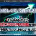 日経225先物取引専用サイン配信&自動売買ソフト ソフィア2017